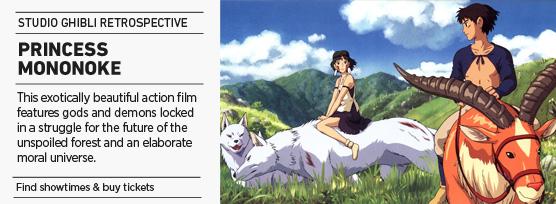 Banner: Princess Mononoke