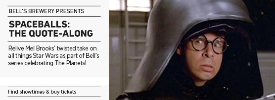 Banner: SPACEBALLS QUOTE-ALONG (Bell's Presents)