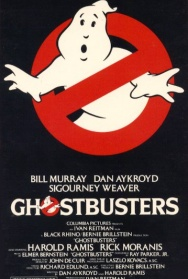 STAFF TRAINING DAY: GHOSTBUSTERS