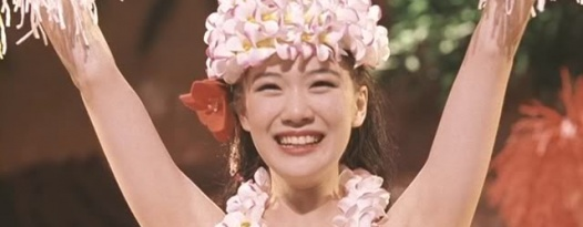 Sample a taste of contemporary Japanese film with Nippon, Love and Laughter — a free two day event