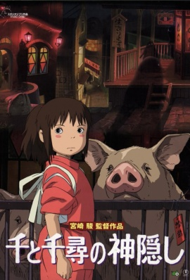 Miyazaki Madness: SPIRITED AWAY