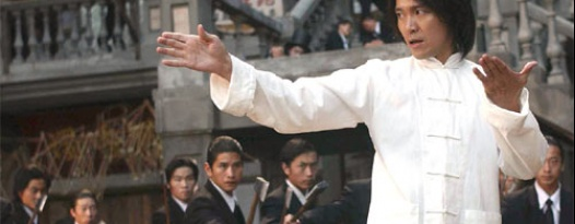 See a 35mm screening of KUNG HU HUSTLE this February at West Oaks