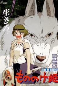 Miyazaki Madness: PRINCESS MONONOKE