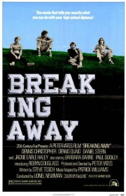 Rolling Roadshow: MS150 Fundraiser: BREAKING AWAY Feast at Arthouse