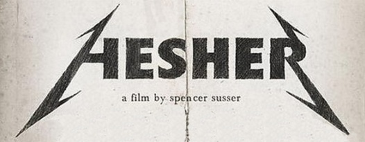 Hesher is a Truly Special Film. Here's Why.