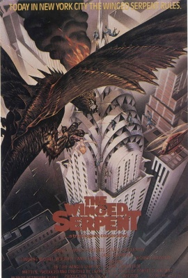 Terror Tuesday: Q THE WINGED SERPENT