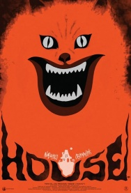 Fundraiser Screening: HAUSU
