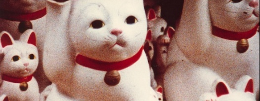 Don't Miss This! Alamo Drafthouse and the Austin Film Society present: A Tribute to Chris Marker!