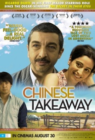 Cine Las Americas Presents: CHINESE TAKEAWAY
