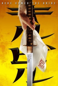 QT Retrospective: KILL BILL VOL. 1 & VOL. 2