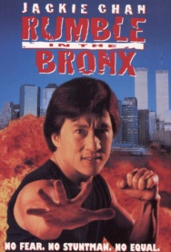 Fundraiser Screening: RUMBLE IN THE BRONX in 35mm!!