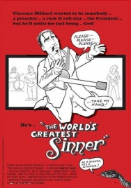 THE WORLD'S GREATEST SINNER in 35MM!!