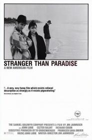 Chris Vognar's Screening Room: STRANGER THAN PARADISE