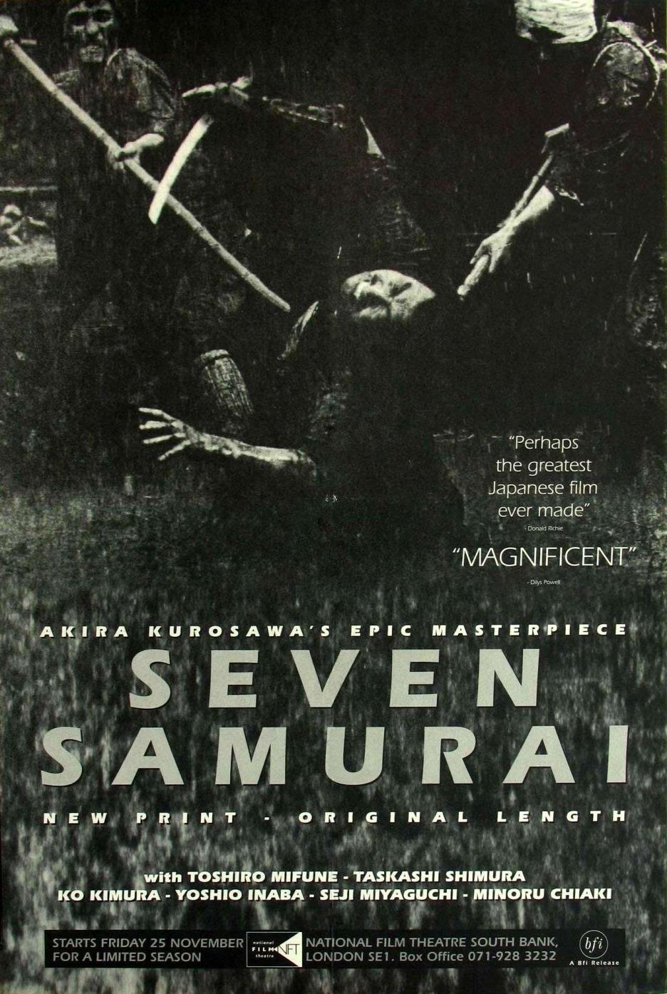 936full-seven-samurai-poster.jpg