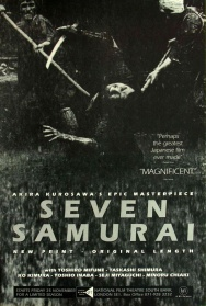 Film School: SEVEN SAMURAI