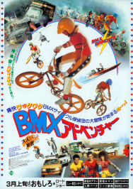 Kids' Club: BMX BANDITS