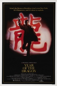 70MM: YEAR OF THE DRAGON