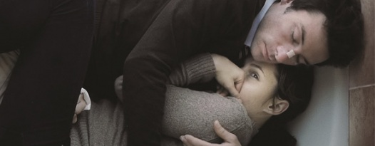 The Denver Film Society Benefit: UPSTREAM COLOR