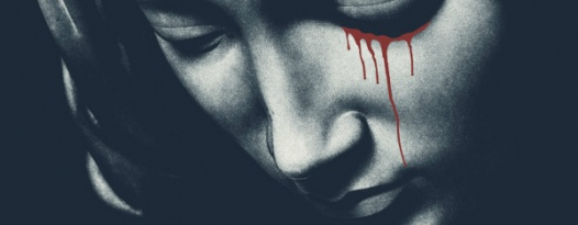 Check Out The New Mondo One-Sheet And Trailer For PIETÀ