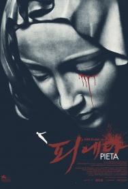 Drafthouse Films: PIETA