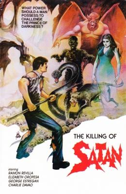 Summer of '83: THE KILLING OF SATAN