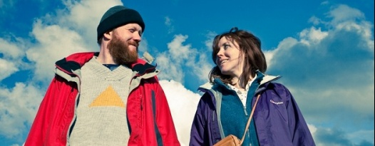 SIGHTSEERS opens this Friday at Vintage Park
