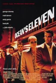 KALAMAZOO BEER WEEK: OCEAN'S ELEVEN (2001)