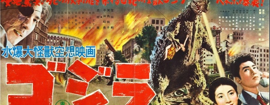 Lubbock - See the original 1954 GODZILLA three times this weekend!