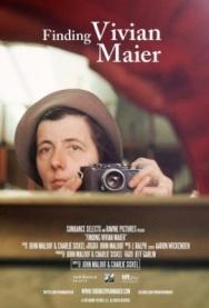 Film Club 3.0: FINDING VIVIAN MAIER