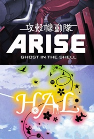 Double Feature: HAL + GHOST IN THE SHELL: ARISE