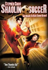 Channel Z: SHAOLIN SOCCER