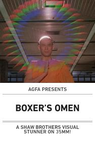 Poster: BOXER'S OMEN (NY)