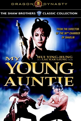 The 37th Chamber: MY YOUNG AUNTIE (35mm)