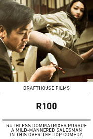 Poster: R100