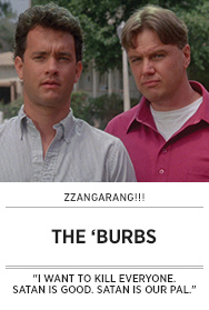 Poster: Zzangarang THE BURBS - 2015 upload