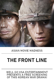 Poster: The Front Line