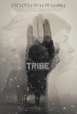 Drafthouse Films: THE TRIBE