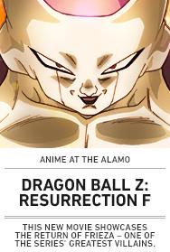 Poster: Dragonball Z Resurrection F