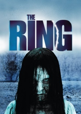SINISTER 2 Presents: THE RING