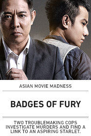 Poster: Badges of Fury