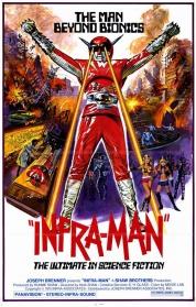 Fundraiser Screening: INFRA-MAN