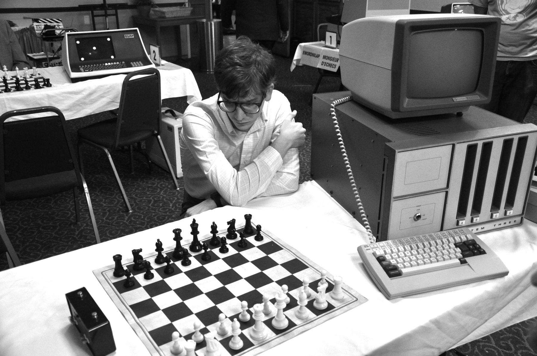 Computer Chess Austin Alamo Drafthouse Cinema