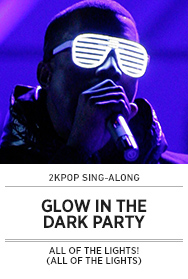 Poster: Glow in the Dark Sing-Along - 2015 upload